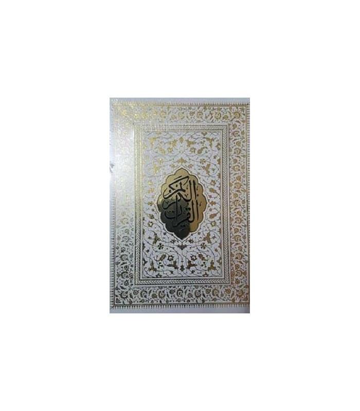 خرید کتاب قرآن کریم عروس،همراه با رویداداهای مهم زندگی (گلاسه،باجعبه،چرم،لب طلایی)