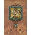 خرید کتاب شاهنامه فردوسی