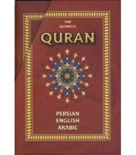 قرآن (3زبانه)