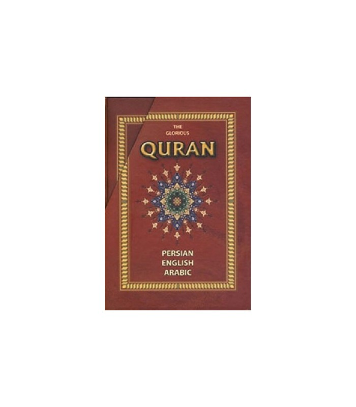 خرید کتاب قرآن (3زبانه)