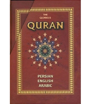 کتاب قرآن (3زبانه)