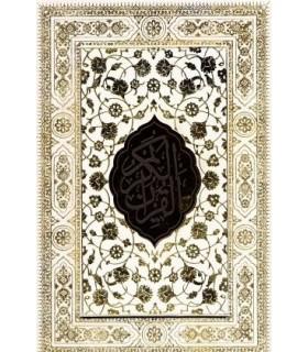 کتاب قرآن کریم (گلاسه،باقاب،لب طلایی،لیزری)