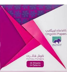 خرید کتاب بسته کاغذهای اوریگامی (رنگی-دو رو) 15*15