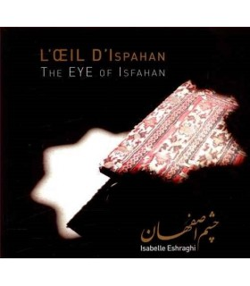چشم اصفهان THE EYE OF ISFAHAN)‎‏)،(2زبانه،گلاسه)