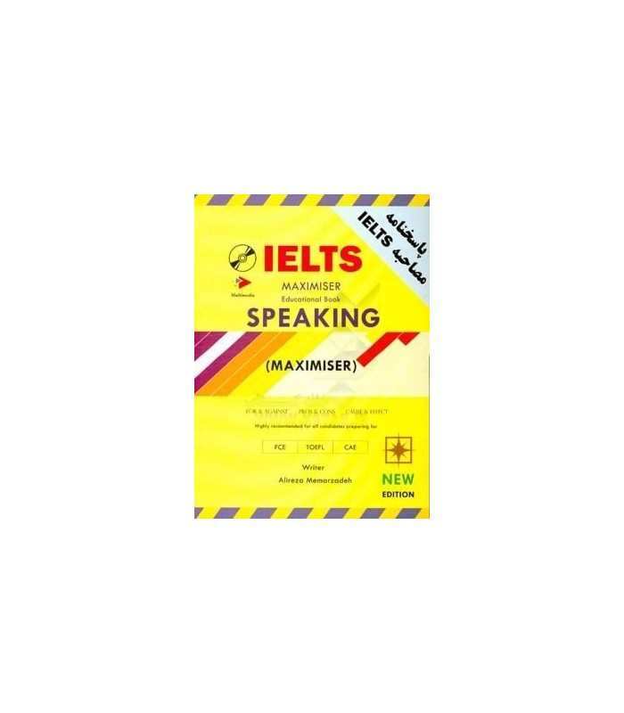 خرید کتاب IELTS maximiser educational book