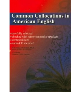 کتاب Common Collocations in American English