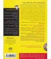 خرید کتاب های دامیز ویولن همراه با سی دی با تخفیف ویژه