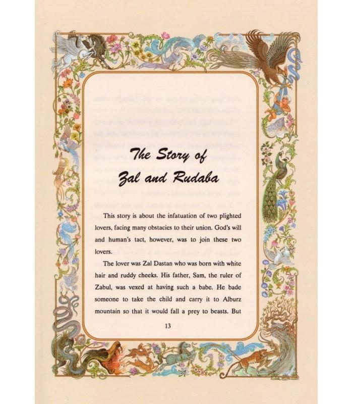 خرید کتاب دیوان حافظ شیرازی معمولی وزیری