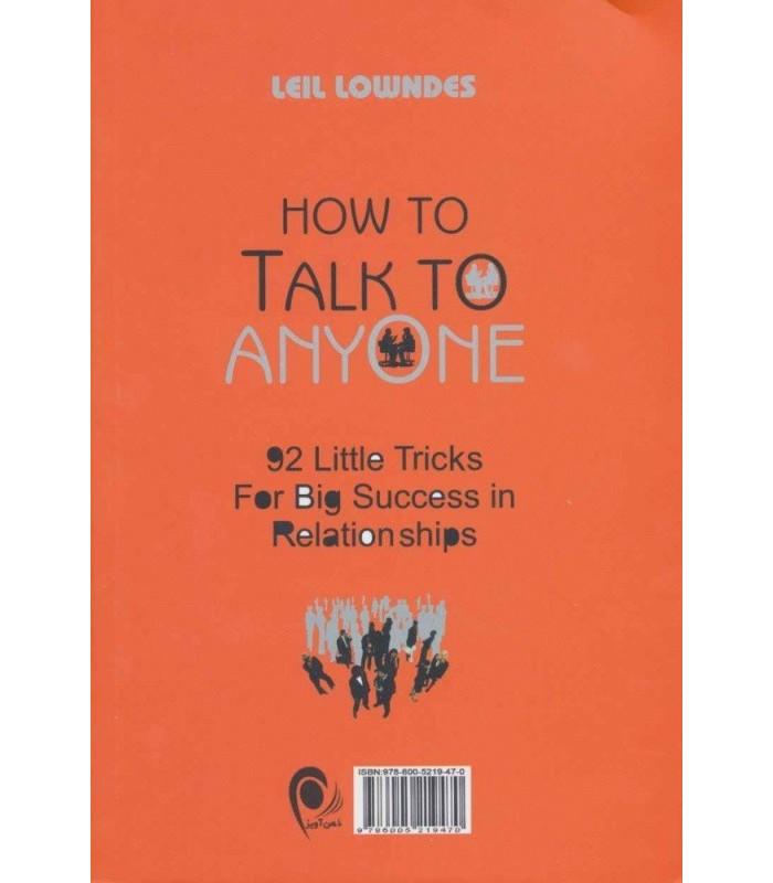 کتاب چگونه با هرکسی صحبت کنیم لیل لوندز خرید با تخفیف