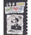 کتاب خاطرات یک بچه چلمن 11 اثر جیف کینی با تخفیف