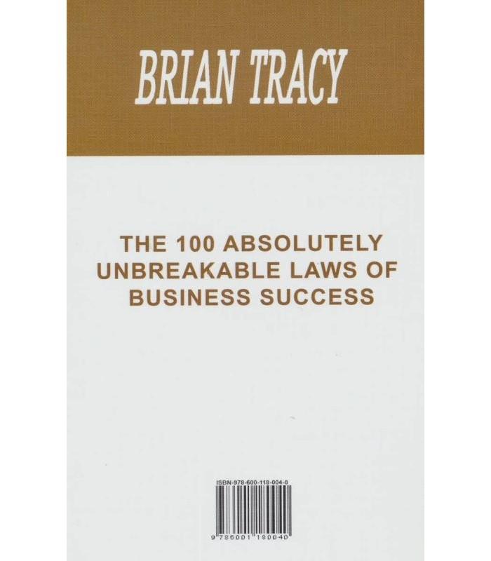 کتاب 100 قانون بی چون و چرا برای موفقیت در تجارت قیمت خرید با تخفیف