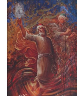 مثنوی معنوی شکیبا (گلاسه،باقاب)