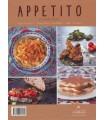 خرید کتاب آموزش آشپزی ایتالیایی با تصویرگری ایرانی بهترین قیمت با تخفیف