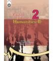 کتاب انگلیسی برای دانشجویان علوم انسانی(2)