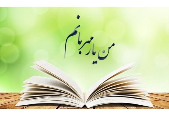 فواید، فرهنگ و اهمیت کتابخوانی کودکان، نواجوانان، بزرگسان و نقش کتاب در زندگی